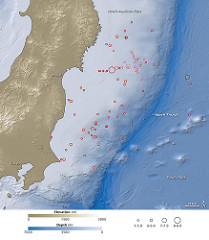 Earthquake hazard